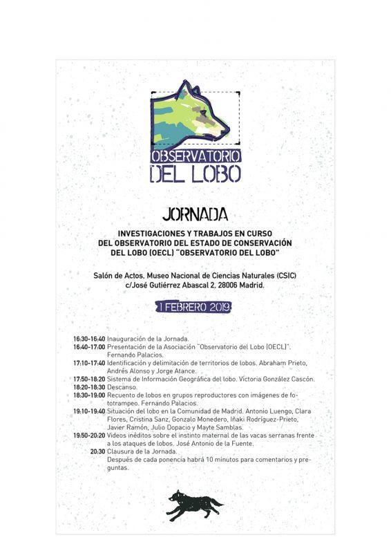 jornada observatorio lobo 1 febrero